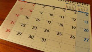 定番カレンダーNOLTYC136