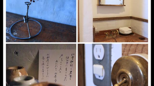 鎌倉のおしゃれなホテルaiaoi(アイアオイ)宿泊レビュー