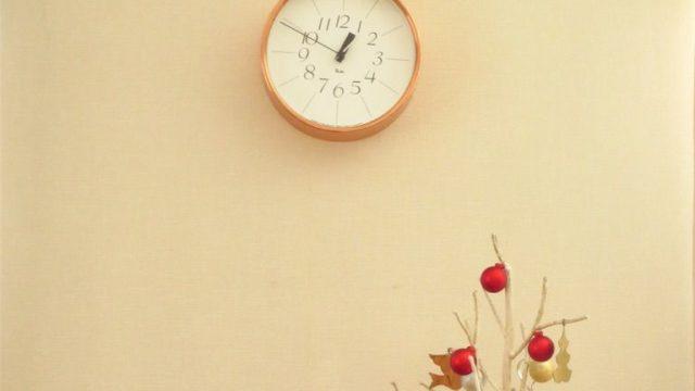 Rikiクロック 銅の時計