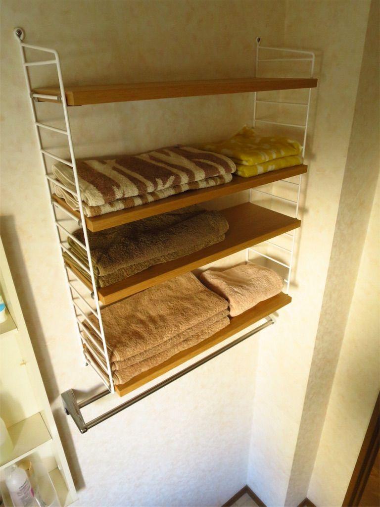 String Shelfを洗面所の壁にかけてタオル置き場に。