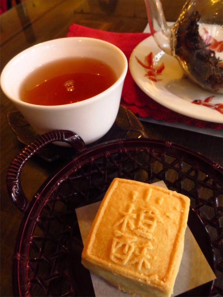 横浜中華街 悟空茶荘