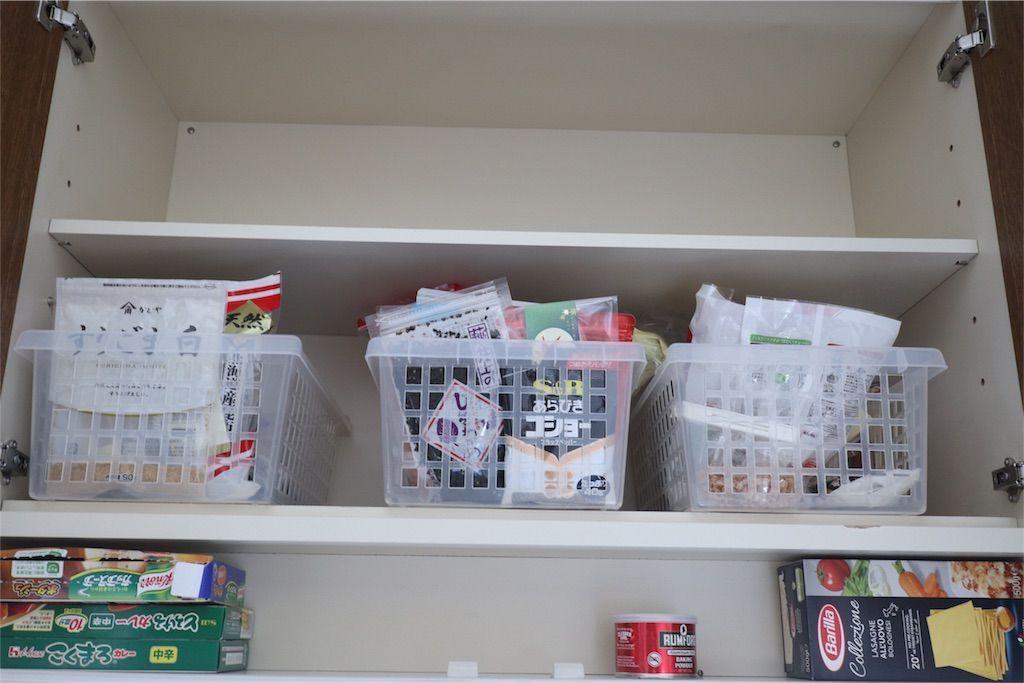 吊戸棚収納の中、食材保存のかごを断捨離