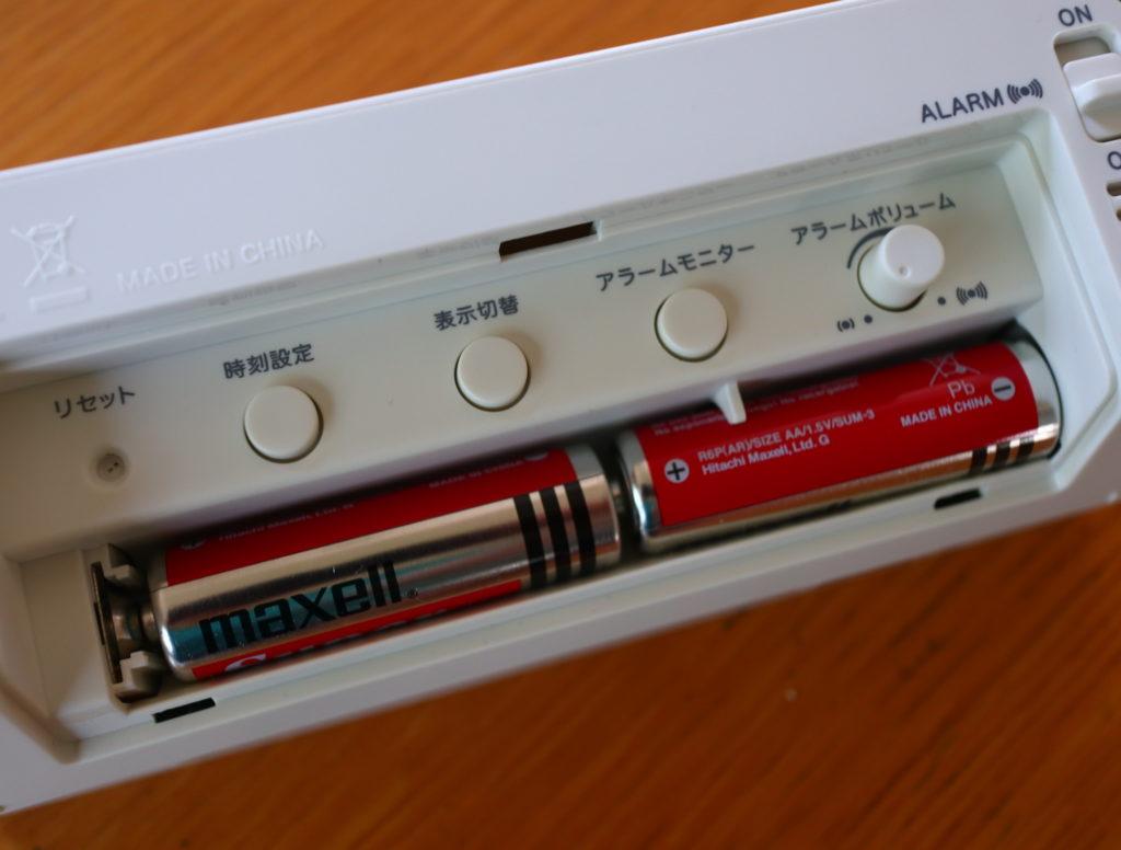 無印デジタル電波時計電池蓋の中の設定ボタン