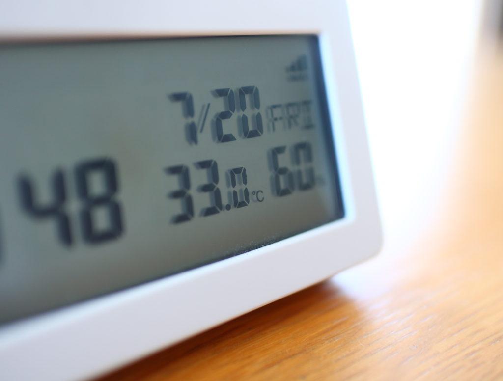 無印デジタル電波時計は気温と湿度表示付き