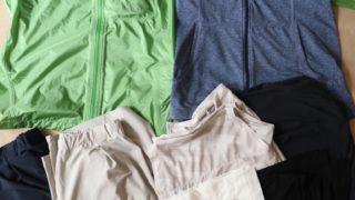ベトナム旅行の持ち物、洋服一覧