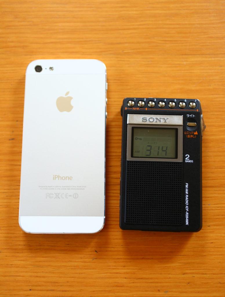 ソニーのカードサイズコンパクトラジオを防災セットに