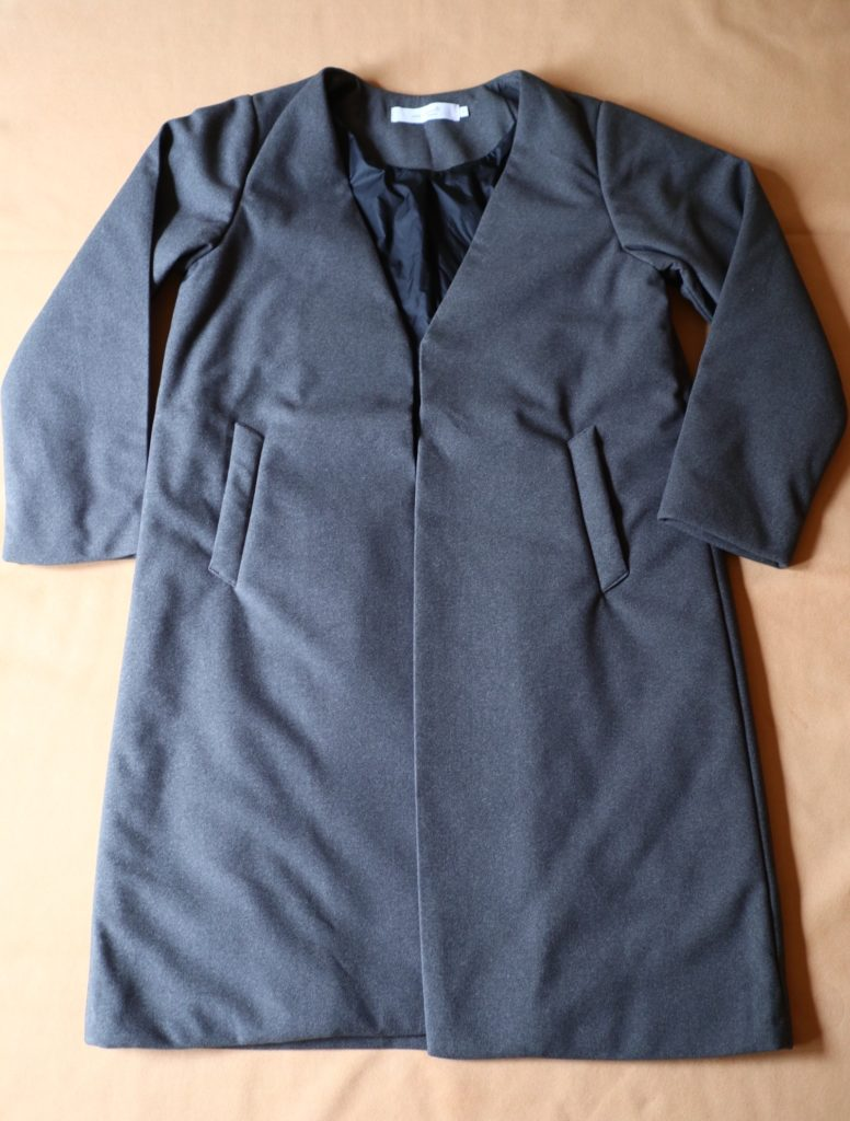 ダンスキン Insulation Coat