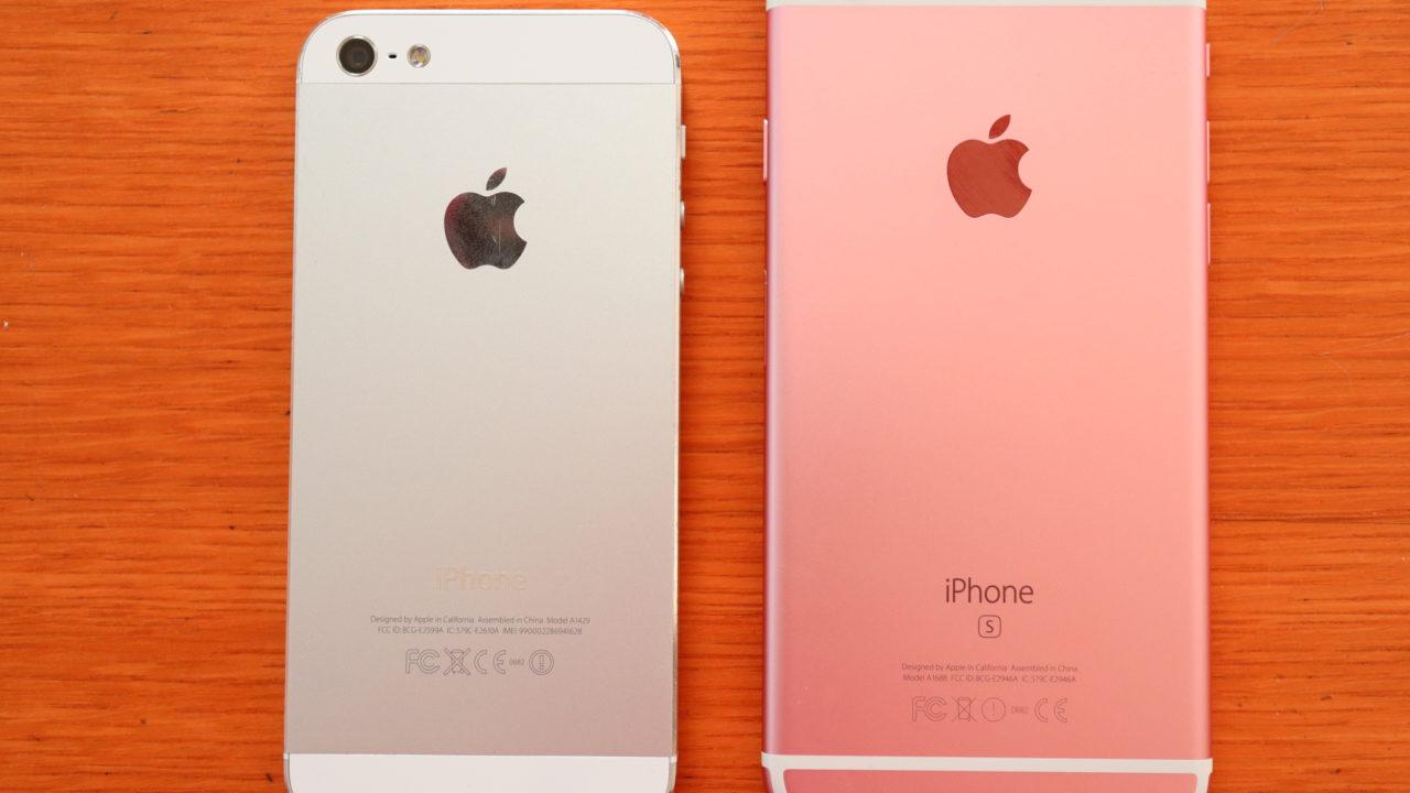 iPhone5からiPhone6sへ機種変更