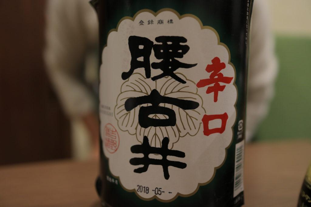 お茶の間ゲストハウスで日本酒をいただく