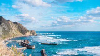 千葉勝浦の断崖絶壁の絶景「おせんころがし」