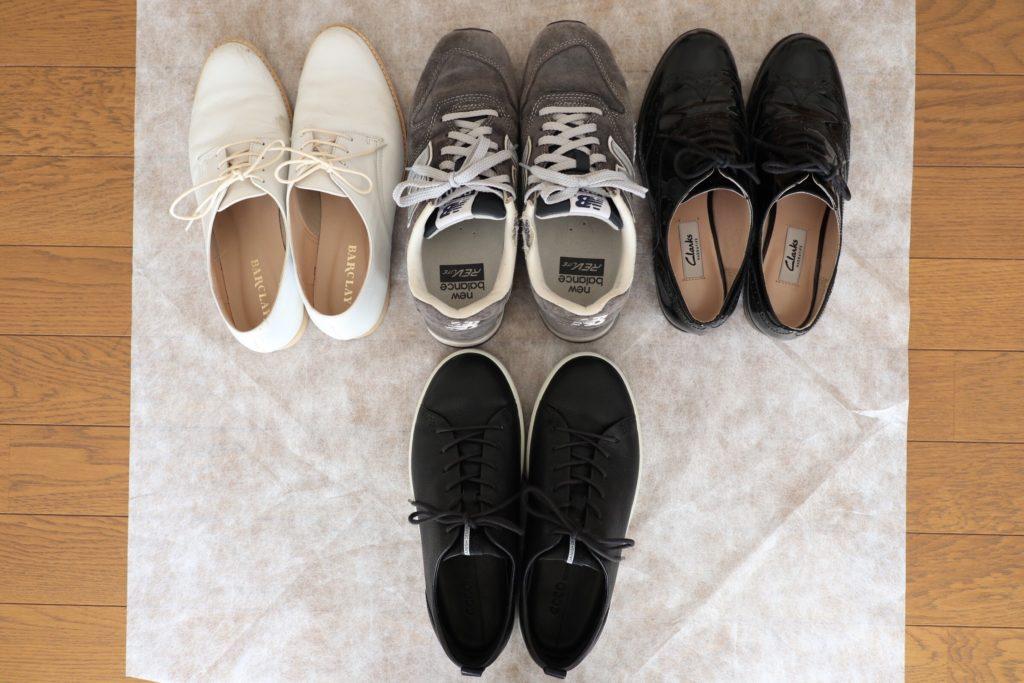 靴3足を断捨離