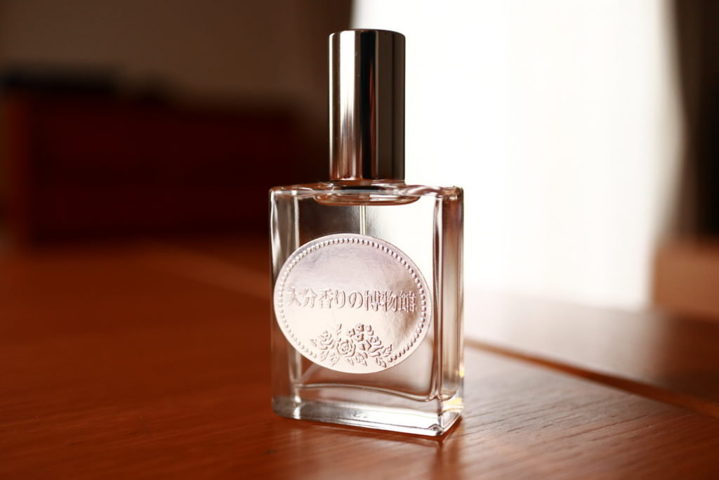 大分別府香りの博物館の手作り香水