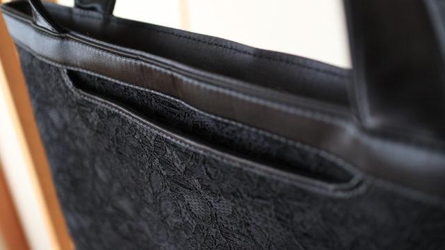 ハマノのフォーマルトートバッグ