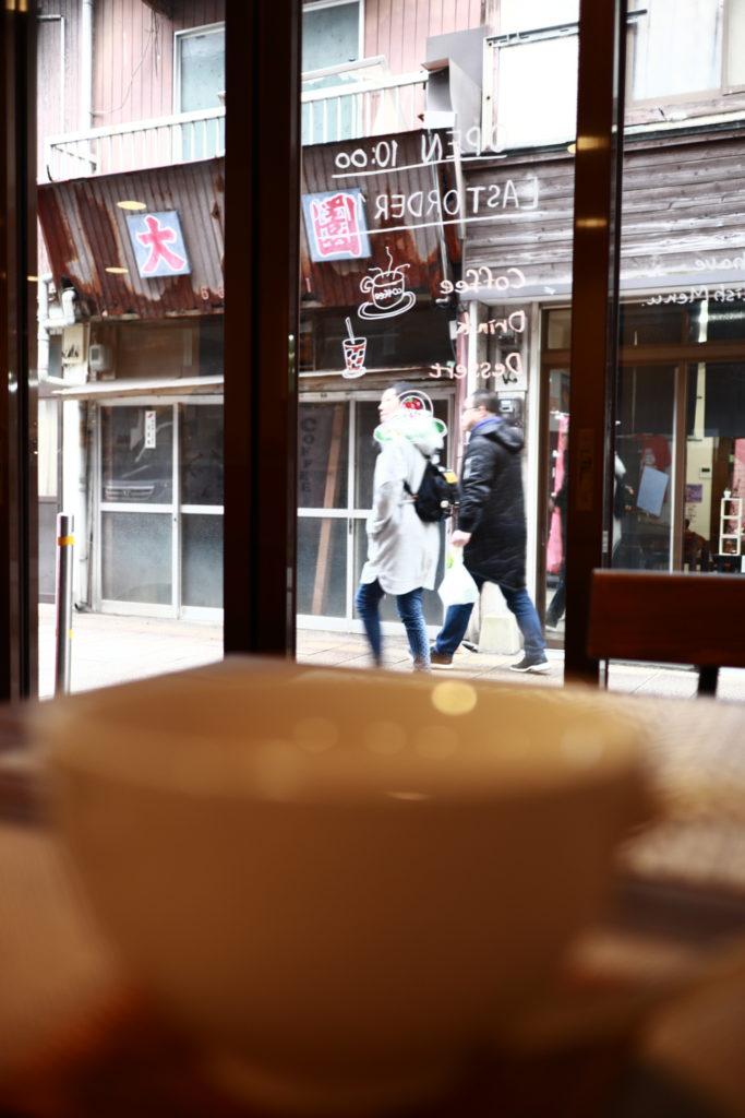 鉄輪温泉のカフェ与八郎