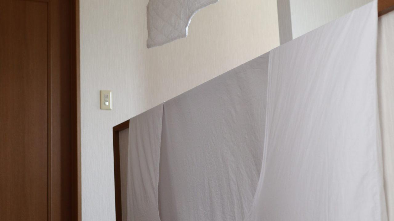 「ホスクリーン」で寝具を室内干し