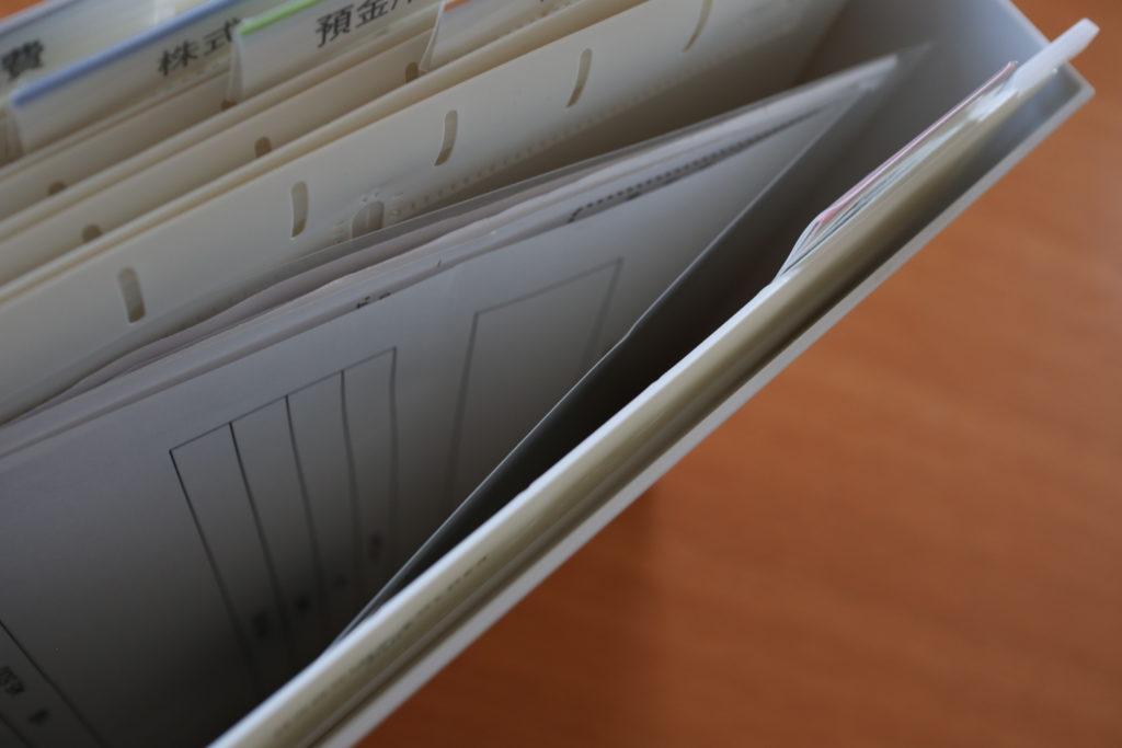 無印のファイルボックスとリヒトラブのハンギングフォルダーで書類収納
