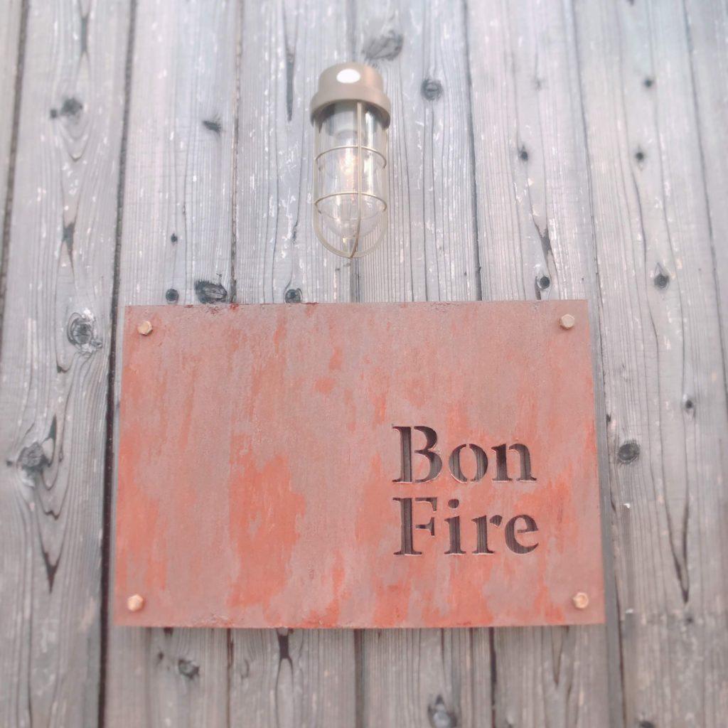 千駄木のビアカフェ、BonFire