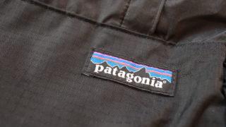 パタゴニアのライトウェイトトラベルトートパックはリップストップナイロンで丈夫