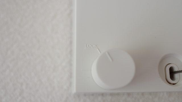 森田工業の室内物干しワイヤーpid4Mで室内干しをラクに快適に