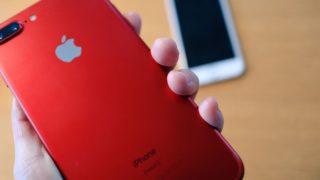 SIMフリーiPhoneでマイネオを使うと超節約!