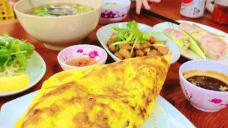 横浜市いちょう団地のベトナム料理食堂タン・ハー