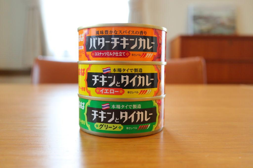 台風に備え、いなばのカレー缶をストックローテーション