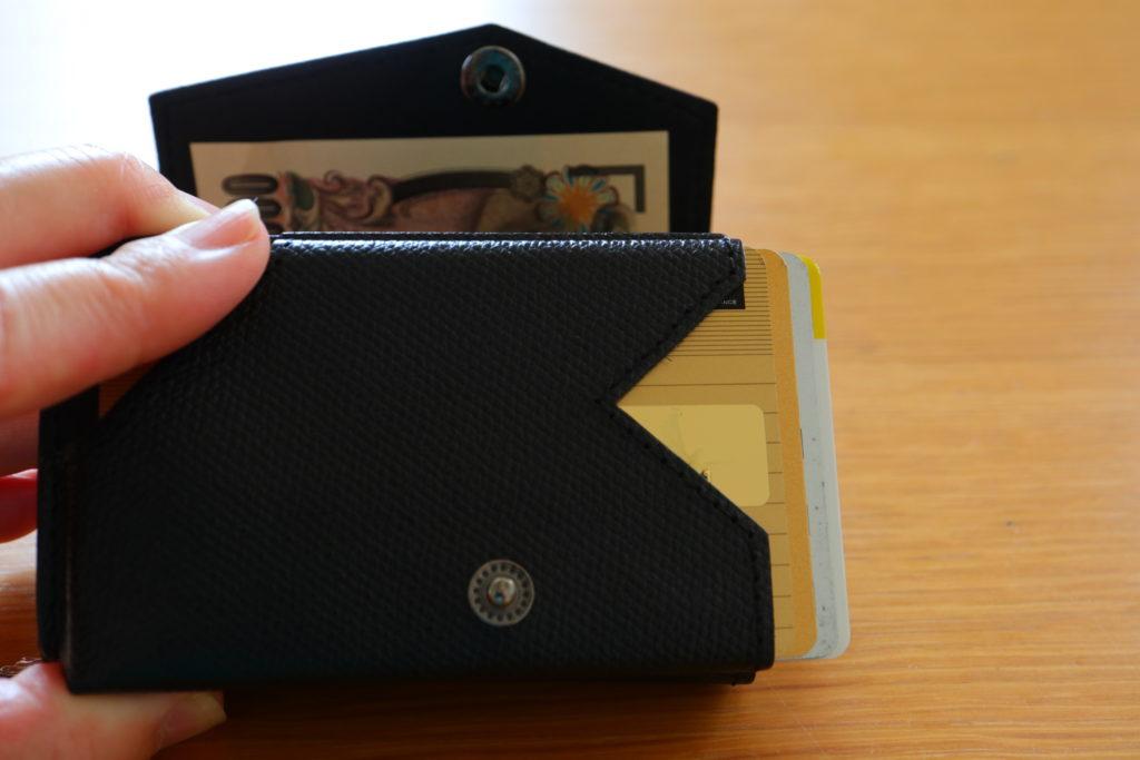 abrAsusアブラサスの小さい財布レビュー、カード類の収納方法