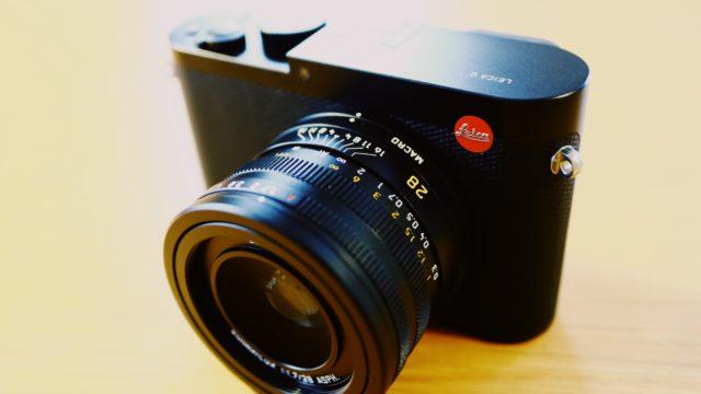 ライカのコンパクトデジタルカメラ、LeicaQを買いました。