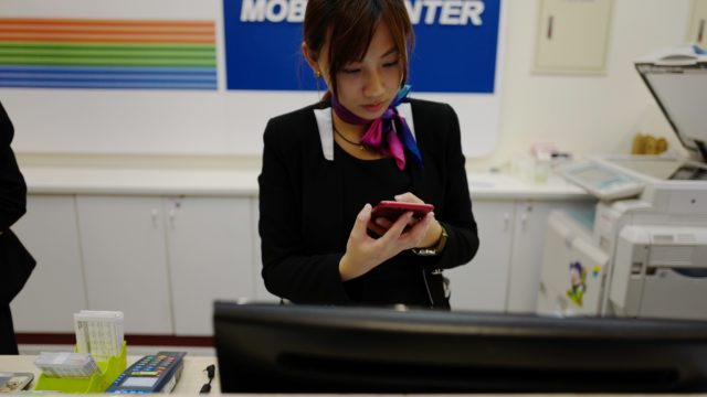 台湾松山空港で現地通信会社「中華電信」のSIMを購入