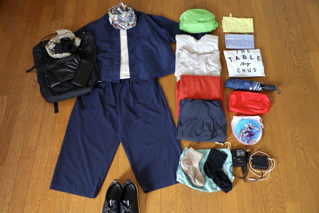 ミニマリストの台湾4泊5日旅パッキングリスト
