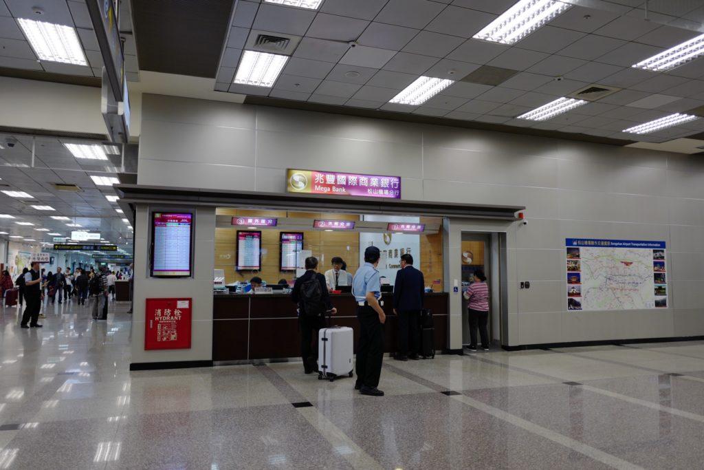 台湾 松山空港の両替窓口