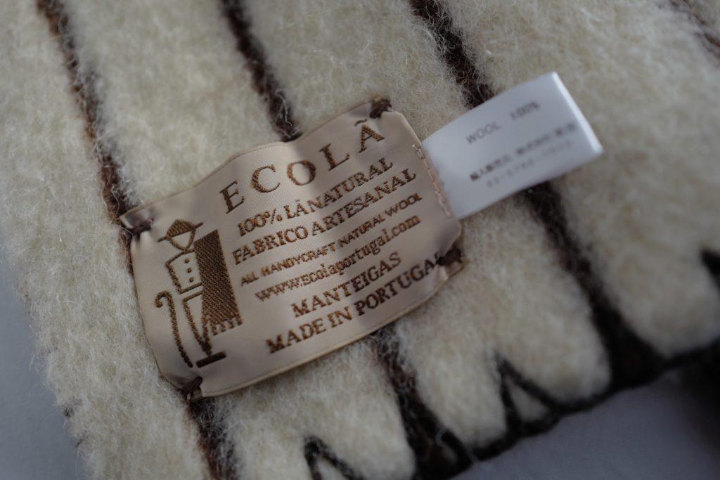 ポルトガルのウールブランケットエコラ(ECOLA)をベッドで寝具として使っています。
