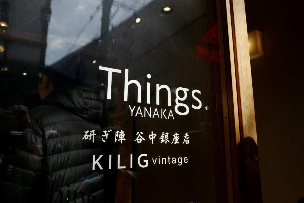 LeicaQ作例:谷中銀座研ぎ陣「Things」
