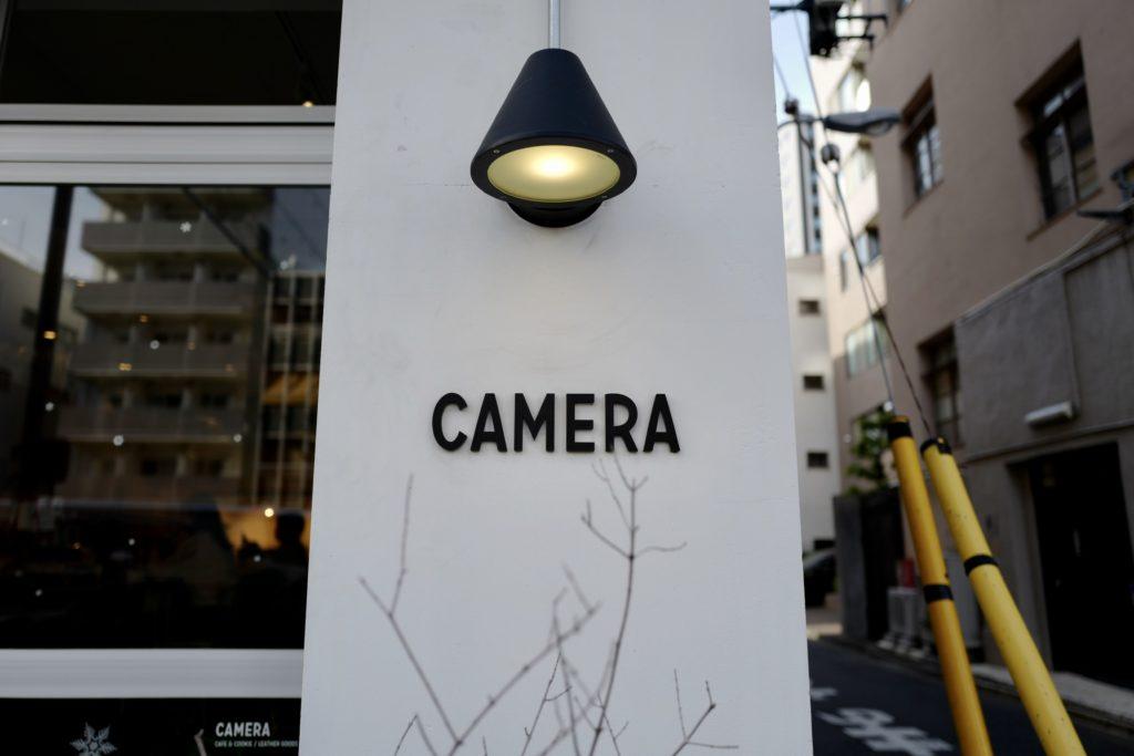 LeicaQ作例:新御徒町から蔵前へ