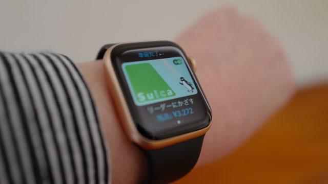 AppleWatch(アップルウォッチ)やスマホで新幹線をラクラク予約&タッチで乗車!「新幹線eチケットサービス」