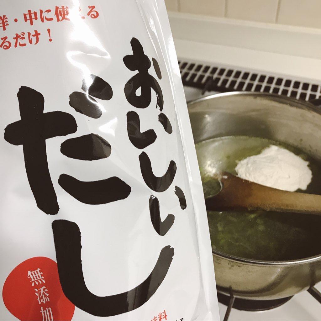 ネギとお麩のオニオングラタン風スープのレシピ:「おいしいだし」でスープづくり