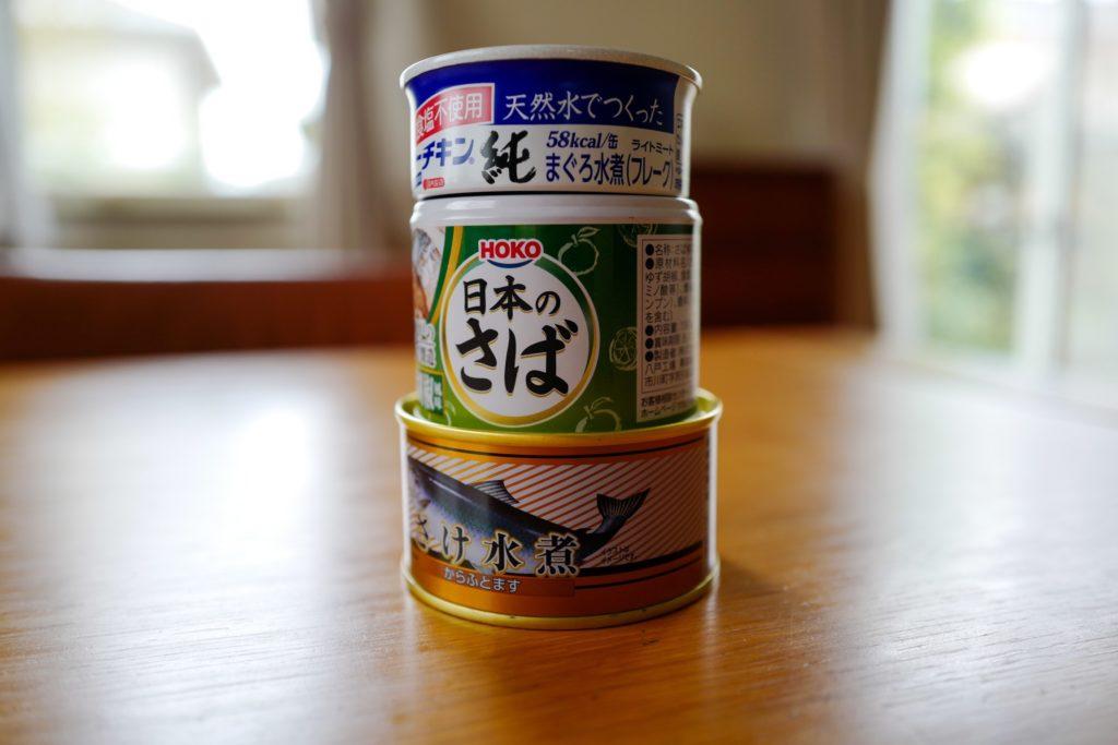 買い占めパニックを回避する!便利食材:魚類の缶詰