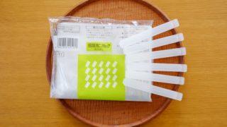 無印ポリプロピレン袋止めクリップと食品用ポリ袋で、料理を劇的にラクにする冷凍食品づくり