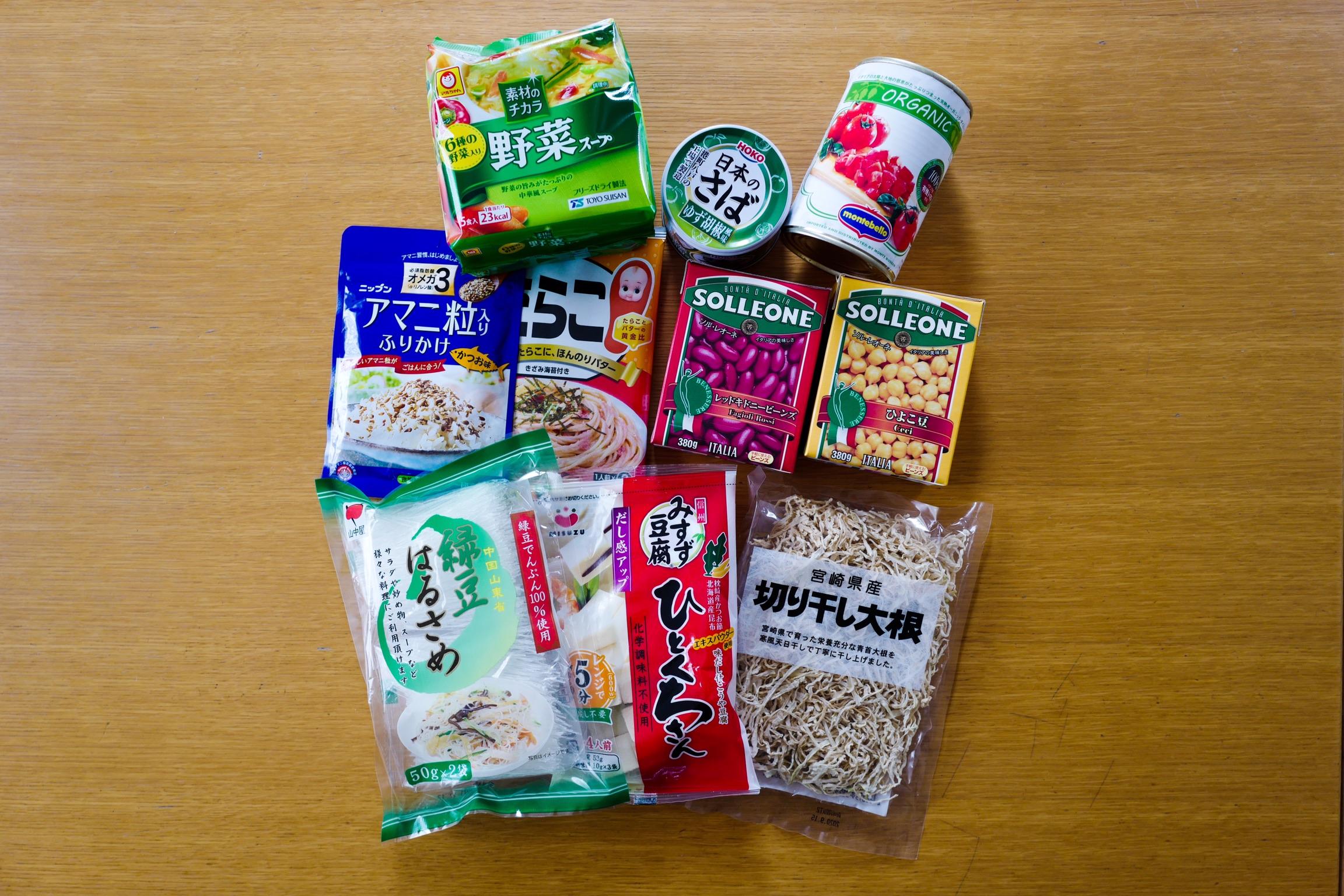 【買い物の回数は減らせる!】買い占めパニックから自分と家族を守る、便利食材リスト&メニュー例