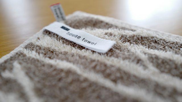 SCOPE(スコープ)のHOUSETOWEL(ハウスタオル)フェイスサイズを購入