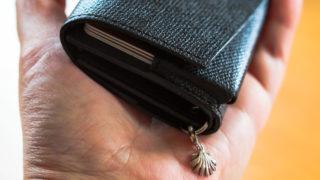 アブラサスの「小さい財布」