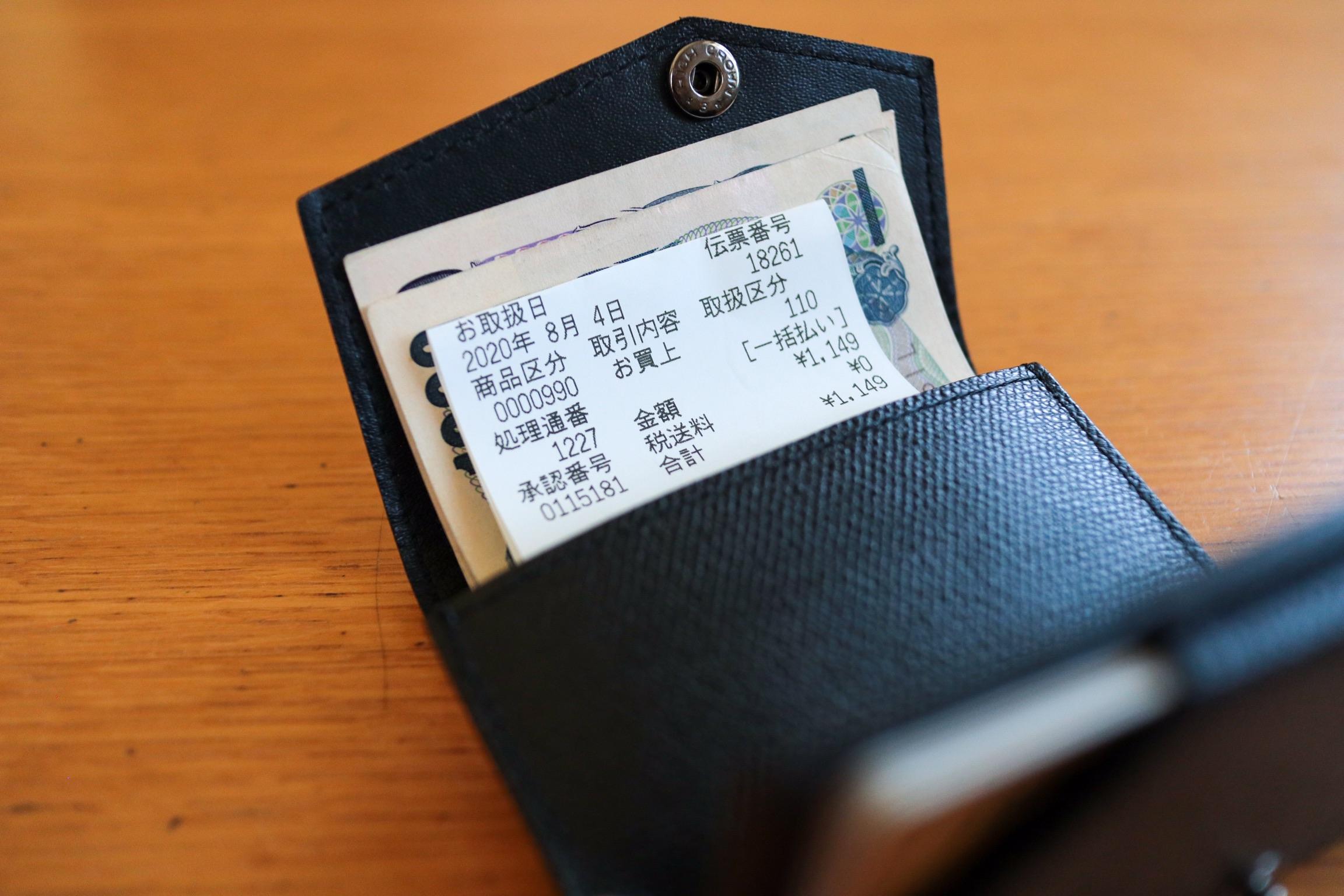 ミニマム財布の中もすっきり!レシートや領収書の片付け・保管・処理は、こうしています。