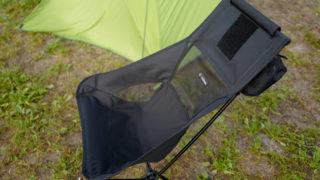 Helinox(ヘリノックス)の軽量&コンパクトなハイバックチェア「Chair2」