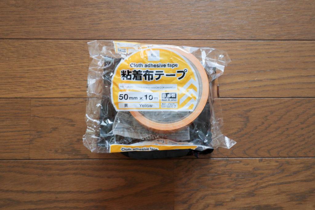 ミニマリストの防災セット ダイソーの布ガムテープ