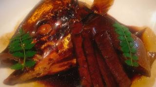 湯河原いちにち満喫コース:ミシュラン一つ星の割烹「しらこ」で煮魚定食ランチ