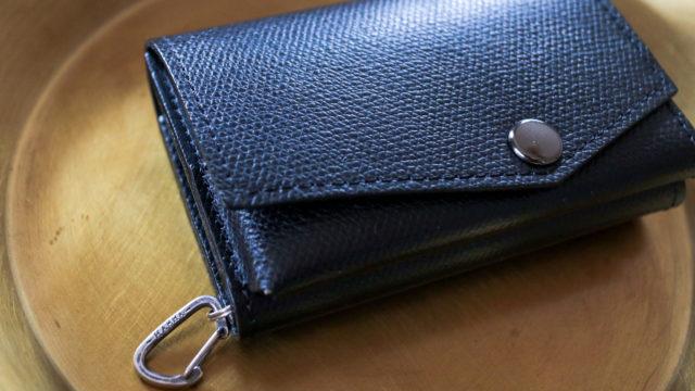 アブラサスの「小さい財布」にHASHA(ハシャ)のシルバーチャームでオリジナリティを