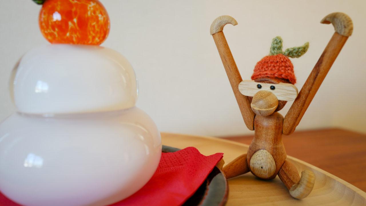 カイボイスン モンキーミニとガラスの鏡餅の正月飾り