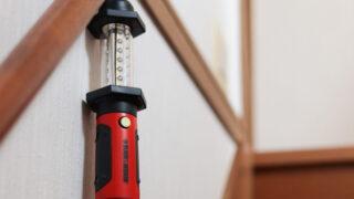 ミニマリストの防災アイデア。家の電源とは別電源のライトを用意しておく