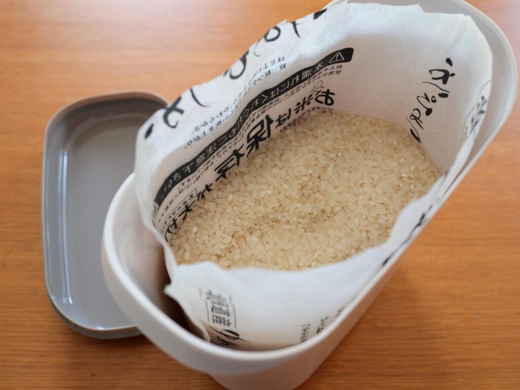 伊勢藤 お米袋そのまま保存ケース 冷蔵保存用米びつレビュー