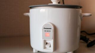 パナソニック 炊飯器 1.5合 ひとり暮らし 小型 ミニクッカー SR-MC03-W レビュー